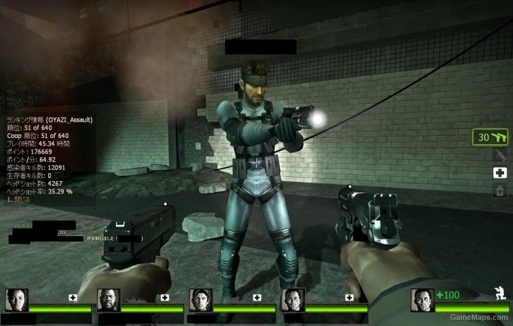 Solid Snake - (replaces Nick) (Left 4 Dead 2) - GameMaps