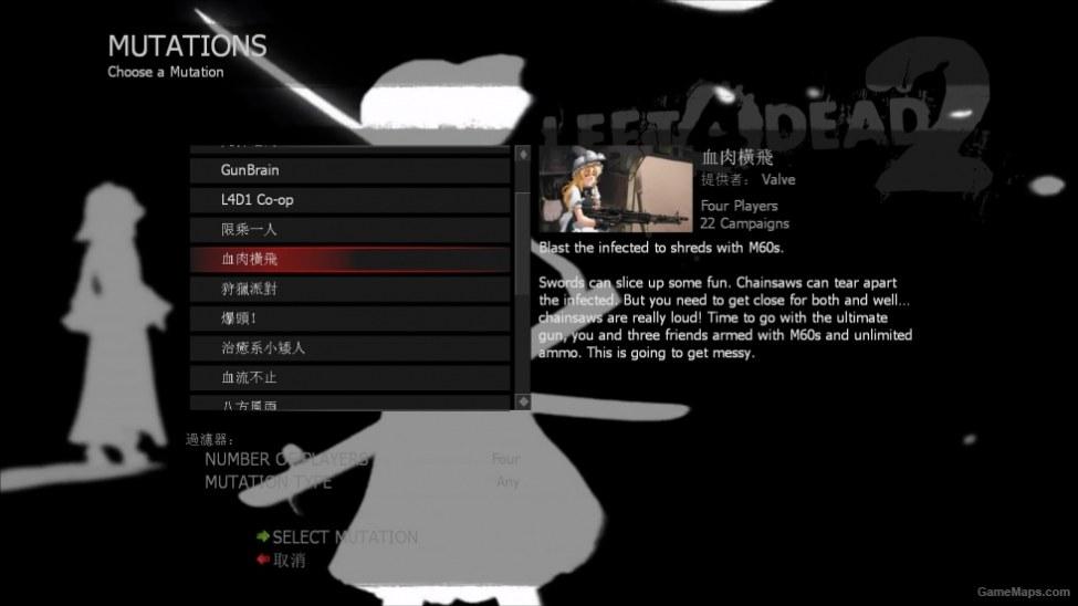 Touhou Mutation Icon Left 4 Dead 2 Gamemaps