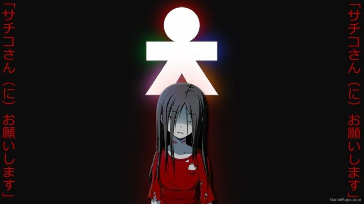 4 dead girl full movie download