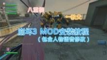 Survivor Packs Mods - Left 4 Dead 2 - GameMaps